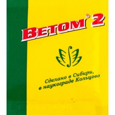 Ветом — 2