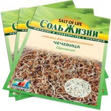 Чечевица семена Органик