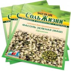 Фасоль зеленая (Маш) семена Органик