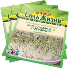 Микс семян для похудения Органик