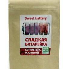 Сладкая батарейка с экстрактом малины